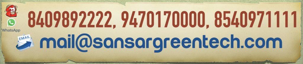 Contact : Sansar Green Technologies Ltd (P) - India Best Fountain Manufacture
